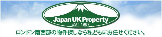 Japan UK Property