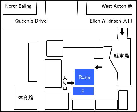 アクトン教室へのアクセス
